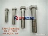 GB5782六角头粗杆半牙螺栓