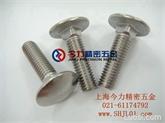 DIN603大圆头方颈螺栓