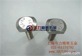 GB37T形槽用螺栓
