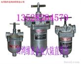 工作母机、螺丝机、螺帽机专用油泵