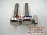 T形槽用螺栓GB37