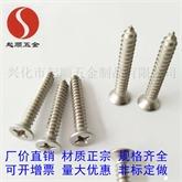 批发304不锈钢六角木牙自攻螺丝 M6-M12 DIN571六角木螺丝