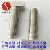 304不锈钢T型槽用螺栓GB37T型螺丝M6-M16现货 非标件可以定做加工
