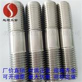 201 304 316 321不锈钢双头螺栓GB897GB898GB899GB900GB901双头