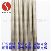 201 304 316不锈钢牙条M3-M36丝杆DIN975全牙棒 非标尺寸定做 加工
