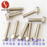 201 304不锈钢法兰螺栓GB5787六角法兰面螺丝带防滑齿螺栓 非标法兰螺栓定做