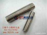 SUS316全螺纹牙棒、牙条