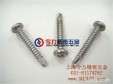 SUS410十字槽盘头钻尾螺钉