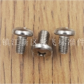 不锈钢圆头螺丝 圆头螺钉批发 圆头螺丝厂家定制 十字圆头螺丝厂