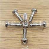 车槽十字外六角不锈钢 螺钉 专业生产