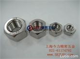 GB6175重型六角螺母