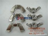 不锈钢GB62蝶形螺母
