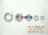 不锈钢美标弹簧垫圈 SAME/ANSI B 18.21.1