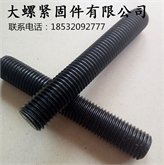 35CrMoA全螺纹双头螺栓 全螺纹螺柱 邯郸市大螺紧固件厂家