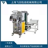 上海包装机生产厂家 全自动称重包装机,多种螺丝混合包装生产