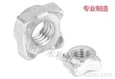304316DIN928不锈钢四方焊接螺母A2A4不锈钢四方焊接螺母不锈钢四方焊接螺帽