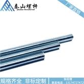 M12 牙条丝杆 1米 4.8级 全牙 镀锌 蓝白锌丝杆 牙条 螺杆 丝杠 吊顶 吊管道 批发 厂家