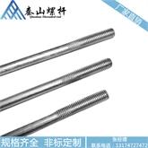 M12双头丝杆 镀锌丝杆牙条 4.8级双头丝杆 牙条 光伏 钢结构 直拉条 斜拉条A、B型牙 定做