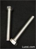 厂家现货供应 304螺丝 不锈钢螺栓 六角螺丝