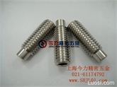 GB79/DIN915内六角圆柱端紧定螺钉