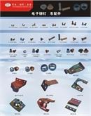 迪贺五金批发空心铆钉 管状铆钉批发 专业生产全空心铜铆钉