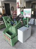 广东金杉公司产销高速精密电子螺丝机器