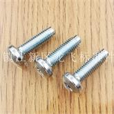 大厂直销兰白锌盘头内梅花螺钉螺丝 专业生产