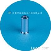 厂家直销---PEM冷镦压铆螺柱   BSO盲孔螺柱  上海/东莞/苏州/河北压铆螺母柱