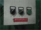 燃气式台车炉出售!价格面议!请致电!13805783788