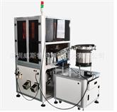 CCD光学连续式分选机