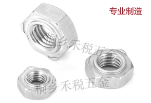 304316DIN929不锈钢六角焊接螺母A2A4不锈钢六角焊接螺母不锈钢六角焊接螺帽