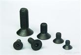 专业生产8.8 10.9 12.9级氧化发黑高强度内六角沉头螺栓内六角螺丝