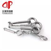 304 316不锈钢活结螺栓活节螺丝 羊眼螺丝 带圈螺丝活节螺丝