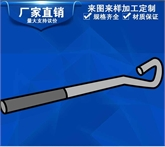 304不锈钢7字型地脚螺丝