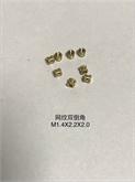 供应优质M1.4网纹双倒角铜螺母