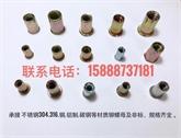 平头六角铆螺母GB/T 17880.5-1999