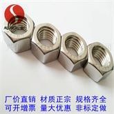 直销201 304 316不锈钢细牙薄螺母GB6173细丝薄螺帽非标可定制加工