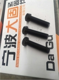 宁波大固 8.8高强度外六角螺栓 保硬度保复检保质量