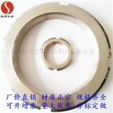 批发201 304 316 不锈钢圆螺母GB812圆形螺丝帽 非标件可加工定制