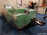 三门县左霸机械厂大量供应MD6-4S-40L系列冷镦机 螺母冷镦机 圆柱销冷镦机