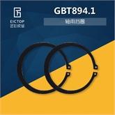 厂家热销轴卡 GB/T894轴用挡圈 弹性挡圈 轴用挡圈卡簧