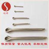 正品201 304 316 不锈钢开口销GB91非标件可定制加工