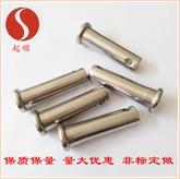 促销304 316不锈钢销轴GB882平头带孔圆柱销非标件可加工定制