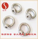 现货304 316不锈钢吊环螺母DIN582环形螺母可定制加工