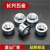 厂家直销挤压花齿螺母通孔环保蓝白锌压铆螺母 S-M2.5-M12