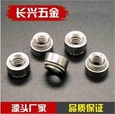 厂家直销压铆螺母压板螺母花柄螺母不锈钢304压帽CLS-M2M2.5M3M4M5M6M8M10
