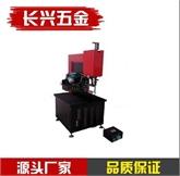 厂家热销气动压力机液压压力机 全自动的 气动 液压 压力机带自动送料盘