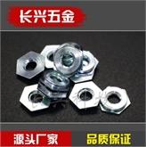 厂家热销平齐螺母镶入螺母六角螺母铁镀锌平齐镶入螺母F-M2.5M3M3.5M4M5M6