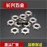 厂家直销平齐螺母镶入螺母不锈钢304F-m2.5m3m4m5m6 六角螺母镶入齐平螺母