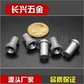 不锈钢板专用封闭密封防水盲孔压铆螺母柱 BS4-M3M4M5M6M8